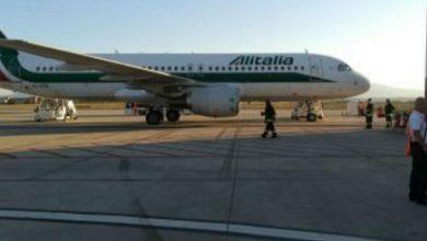Photo of طائرة إيطالية متجهة للدار البيضاء تهبط إضطرارياً في سردينيا