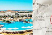 Photo of الآلاف يقضون عطلتهم بإسبانيا للهروب من غلاء أسعار المقاهي والفنادق في المغرب