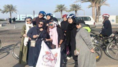 Photo of السعودية .. 500 سيدة يشكلن فريق للدراجات الهوائية