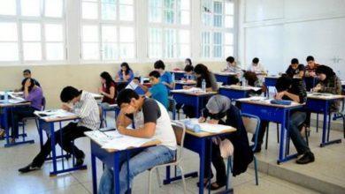 Photo of المغرب .. تغيير جدولة الامتحانات بسبب إضراب الأساتذة