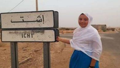 Photo of تلميذة مغربية ترفع رأس المغاربة بإيطاليا