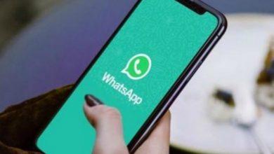 Photo of واتس آب سيتوقف على بعض الهواتف بعد 4 أشهر من الآن