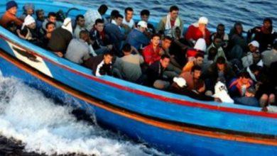 Photo of المغرب .. الأمن يضبط 23 مغربياً حاولوا الهجرة السرية