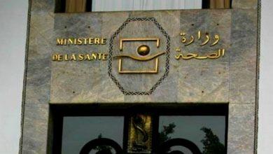 Photo of إحصائية صادمة .. أكثر من 48% من المغاربة يعانون من الأمراض النفسية والعقلية