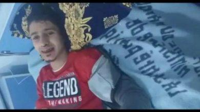 Photo of المغرب .. الحكم على شاب مريض بالحبس سنتين للإخلال بالإحترام الواجب للملك
