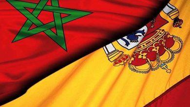 Photo of إسبانيا.. أزيد من 268 ألف من المغاربة مسجلين بمؤسسات الضمان الاجتماعي خلال الشطر الأول من عام 2020
