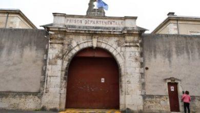 Photo of ضبط شابين يحاولان تمرير مخدرات لسجناء بالسجن الإحتياطيلمدينة (أجين)