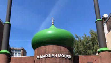 Photo of هولندا: تفشي فيروس كورونا بين المصلين المسلمين في مسجد في دانهاخ