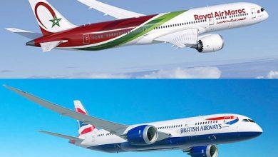 Photo of عشرات الرحلات الجوية لإجلاء العالقين المغاربة في الإمارات، وتونس، وهولاندا، وفرنسا، وموريتانيا، والسعودية !