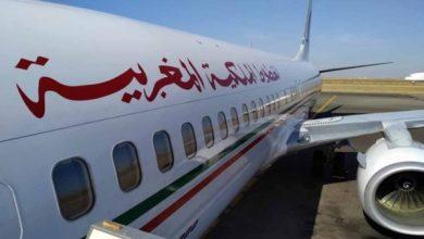 Photo of تسريح 750 موظف من لارام بشكل رسمي