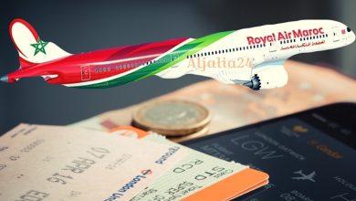 Photo of الخطوط الملكية المغربية تستبدل مواقيت رحلاتها لزيادة في أثمنة التذاكر على الجالية المغربية